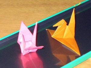 パパの折り鶴と私の折り鶴