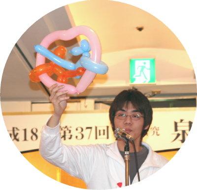 風船芸-ハートリング