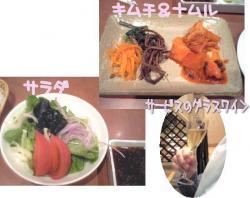 焼き肉ランチ①