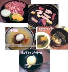 焼き肉ランチ②