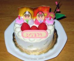 チビ雛ケーキ