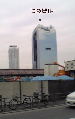 新梅田シティー