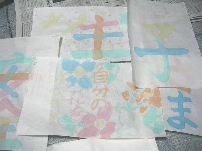 生徒が書いたわんぱう作品