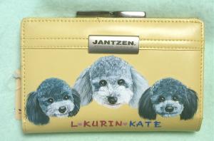 クリンちゃん親子の財布