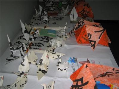 書作品で織った折り鶴