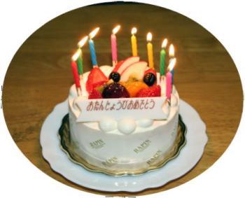 クッキーのお祝いケーキ