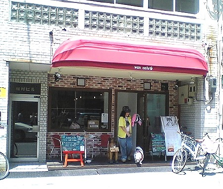 dog-cafe.jpg