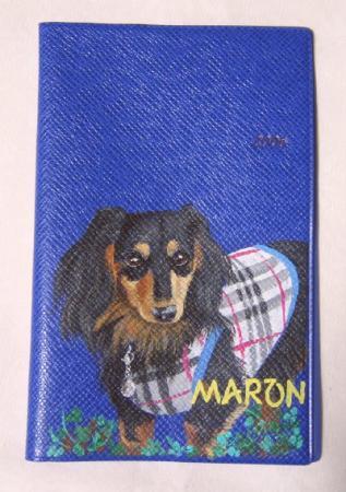 マロン君手帳カバー