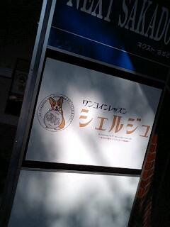 20071024125502.jpg