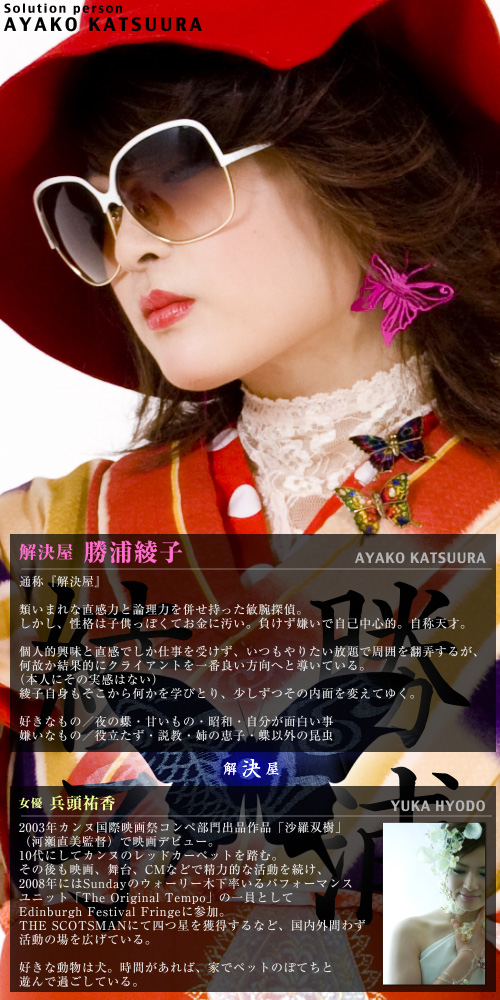kap-08_ayako_01 (0;00;00;00).jpg