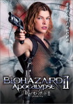biohazard2.jpg