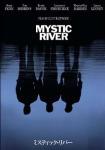 mysticriver.jpg