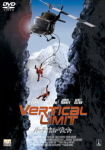 verticallimit.jpg