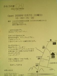 DSCF3011.jpg
