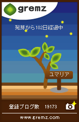 yumaria102