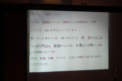IMG_0407_convert_20081204170618.jpg