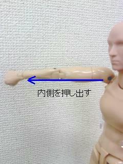 inryoku2.jpg
