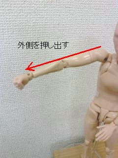 youryoku2.jpg