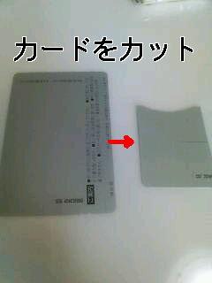 20080321144830.jpg