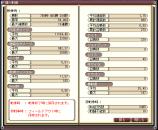 080621 雷皿700戦目
