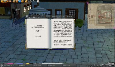 mabinogi_2009_08_02_001.jpg