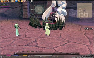 mabinogi_2009_08_08_004.jpg