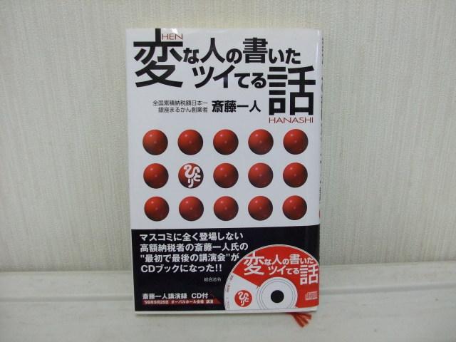 DSCF0000_20091004174005.jpg