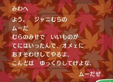 RUU_1900.jpg