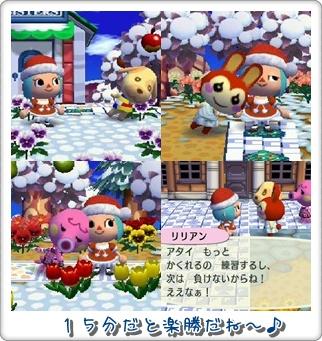 RUU_2106-tile.jpg