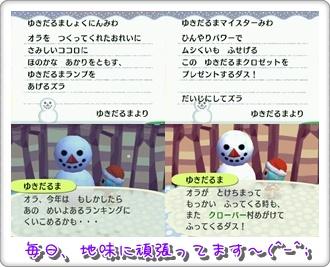 RUU_2161-tile.jpg