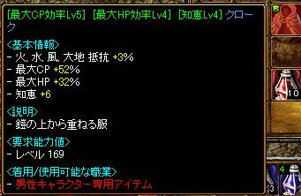 青解除検証3