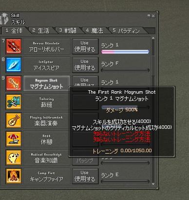 2008_08_23_02.jpg