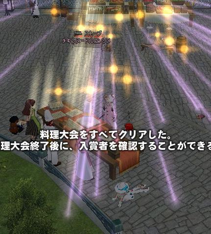 2008_08_24_02.jpg