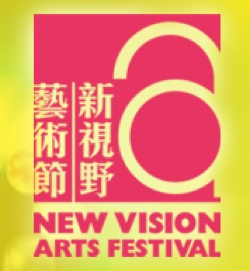 newvision logo01