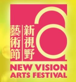 newvision logo01