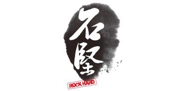 rockhardstone