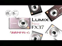 AYU-LumixFX370805.jpg