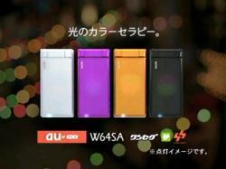 AZA-W64SA0805.jpg