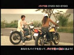 FUJII-BikeOH0802.jpg