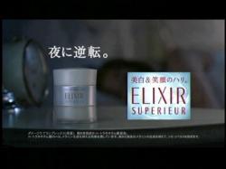 FUK-ELIXIR0815.jpg