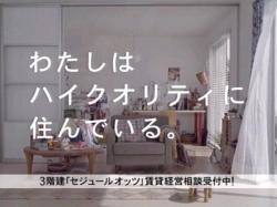 JURI-Daiwa0805.jpg