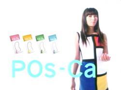 KOU-Posca0804.jpg