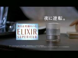 KYON-ELIXIR0825.jpg