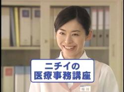 MORIWAKI-Nichii0805.jpg