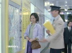 MYA-Metro0822.jpg