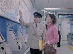 MYA-Metro0823.jpg