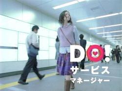 MYA-Metro0825.jpg