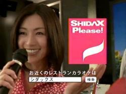 NOR-Shidax0805.jpg