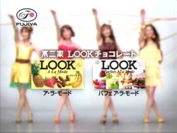 SHOKO-Look0805.jpg