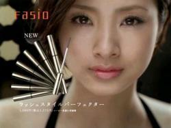 UETO-Fasio0805.jpg